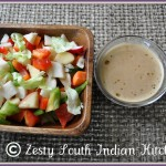 Jicama, Mixed Bell Pepper Salad with Red Wine Mustard Orange Vinaigrette