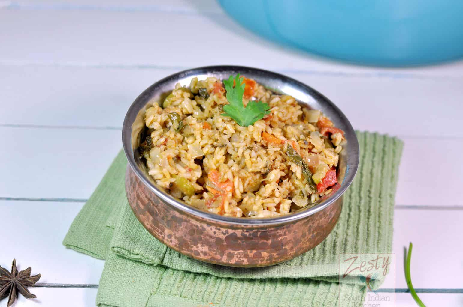 Kaikari Biryani Vegetable Biryani Zesty South Indian Kitchen
